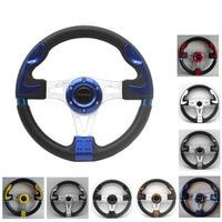 Universal PVC Leather Steering Wheel 320mm 13inch racing steering wheel Aluminum For momo Drift Sport Steering Wheels and horn