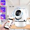 QZT IP Camera WiFi Camera IP 360 Night Vision Baby Monitor Indoor
