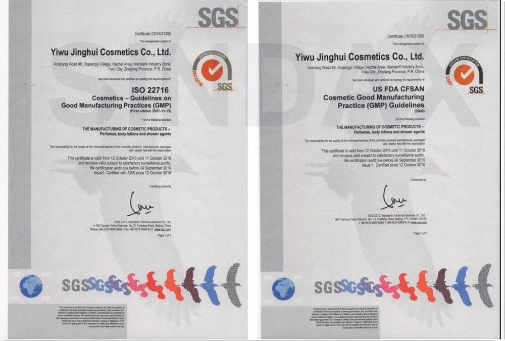 SGS SY
