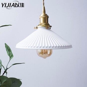 Nordic retro brass brass pendant light loft lamp head lamp head light modern art deco lightings ceramic lampshade bedside lamp