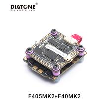 Diatone MAMBA F405MK2 kontroler lotu Betaflight i F40MK2 40A 3-6S DSHOT600 FPV wyścigi bezszczotkowy ESC dla RC Drone Mini Quad tanie tanio CN (pochodzenie) Metal Montowane klasy Anteny 36*36mm Pojazdów i zabawki zdalnie sterowane Wartość 2 MAMBA F405 MK2 F40 MK2 Stack
