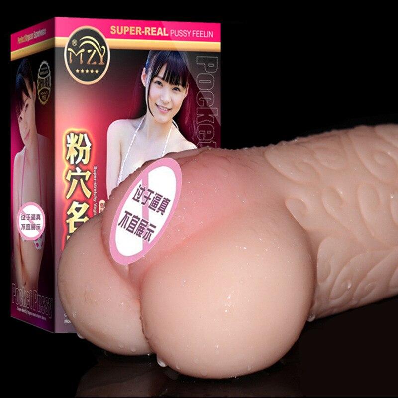 Yüksek simülasyon seksi güzel kız Pussy kupası oyuncak silikon erkek Masturbator iki delik vajina anüs modeli bebek doğum günü hediyesi için
