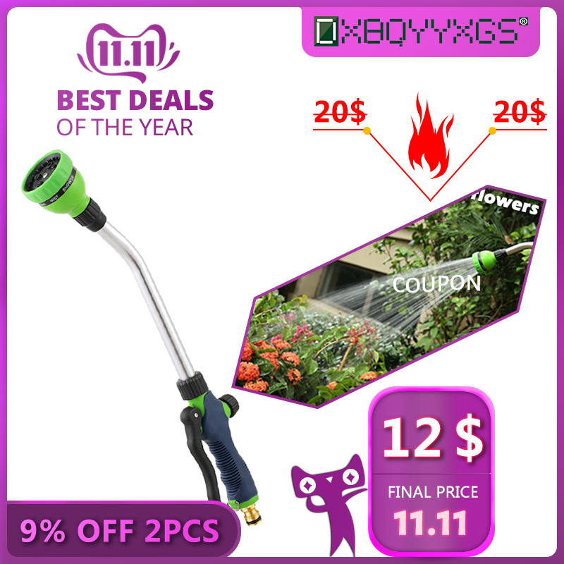 DXBQYYXGS 18in-Long rod spray gun Eight modes Garden water guns Home irrigation tool Plant Watering Car washing Pet cleaning