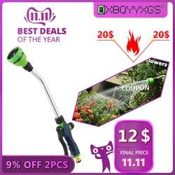 Dxbqyyxgs 18in-long haste pistola de pulverizador oito modos de armas de água jardim casa ferramenta irrigação planta rega lavagem do carro limpeza do animal estimação