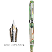 New Moonman PENBBS 456 Vacuum Filling Fountain Pen Resin Transparent Body Iridium Fine Nib 0.5mm Fashion Writing Gift Set