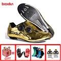 Boodun 2020 новая золотая дорожная велосипедная обувь для шоссейного велосипеда  самоблокирующаяся обувь из углеродного волокна  Ультралегкая ...
