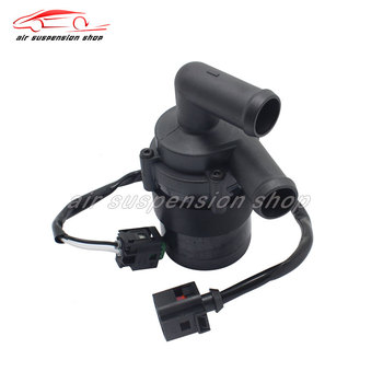 7N0965561 Car Electronic Auxiliary Cooling Coolant Water Pump For Audi A3 VW Volkswagen EOS Golf Jetta Skoda 7N0 965 561