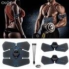 Electro Muscle Stimu...