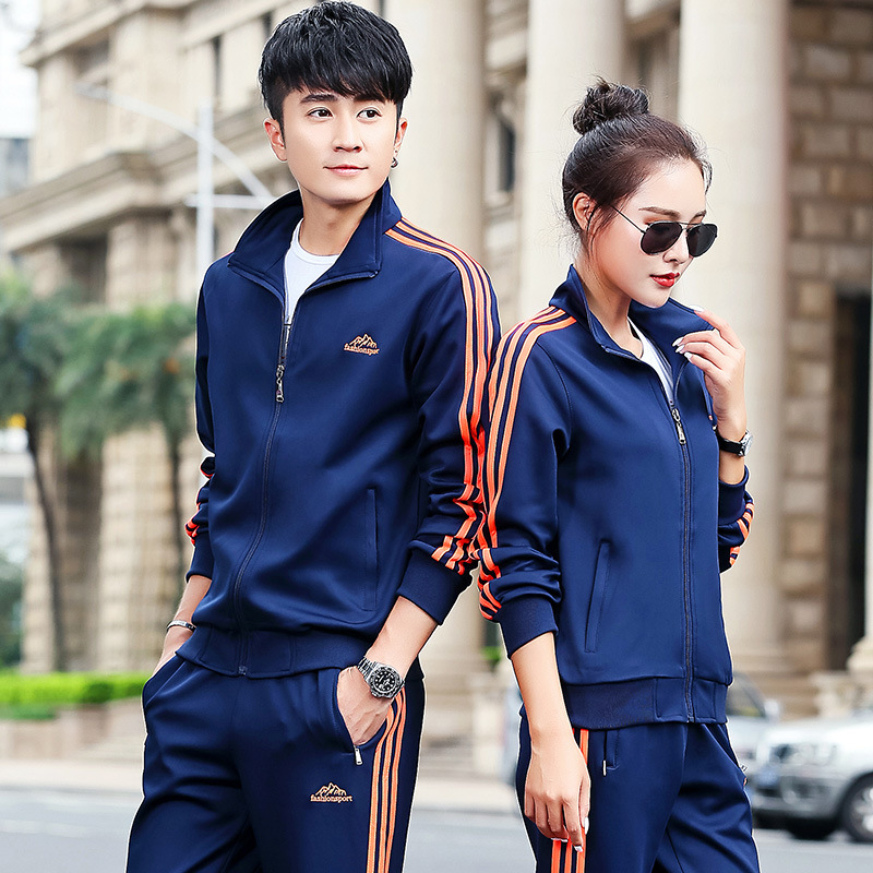 Customizable Spring And Autumn Junior High School Customizable Sportswear Set Men And Women Business Attire High School Couples
