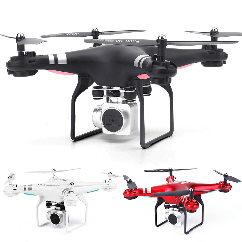 High-definition Aerial Photography Long Life Large Unmanned Aerial Vehicle Upgrade 15 Minute Life SH5 Quadcopter Remote Control