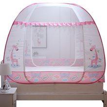 Sypialnia moskitiera dla dzieci Anti-falling jurta mongolska Bad Net namiot łatwy montaż trzy drzwi moskitiera z baldachimem tanie tanio CN (pochodzenie) Trzy-drzwi Uniwersalny Domu OUTDOOR Camping Podróży ddWZ070 Dorosłych Mongolski jurta moskitiera Składane