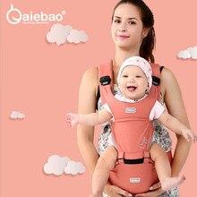Слинг переноска AIEBAO Эргономичный для детей 0 36 месяцев, слинг, положение лицом и спиной, кенгуру, Хипсит для новорожденных