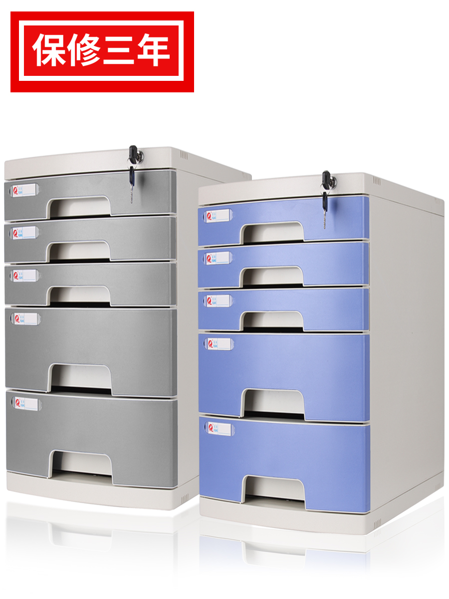 File Cabinet Drawer Office Multi-layer Cabinet Information Cabinet A4 Rack Desk Locker