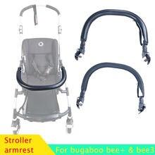 Бампер для детской коляски подлокотник из искусственной кожи
