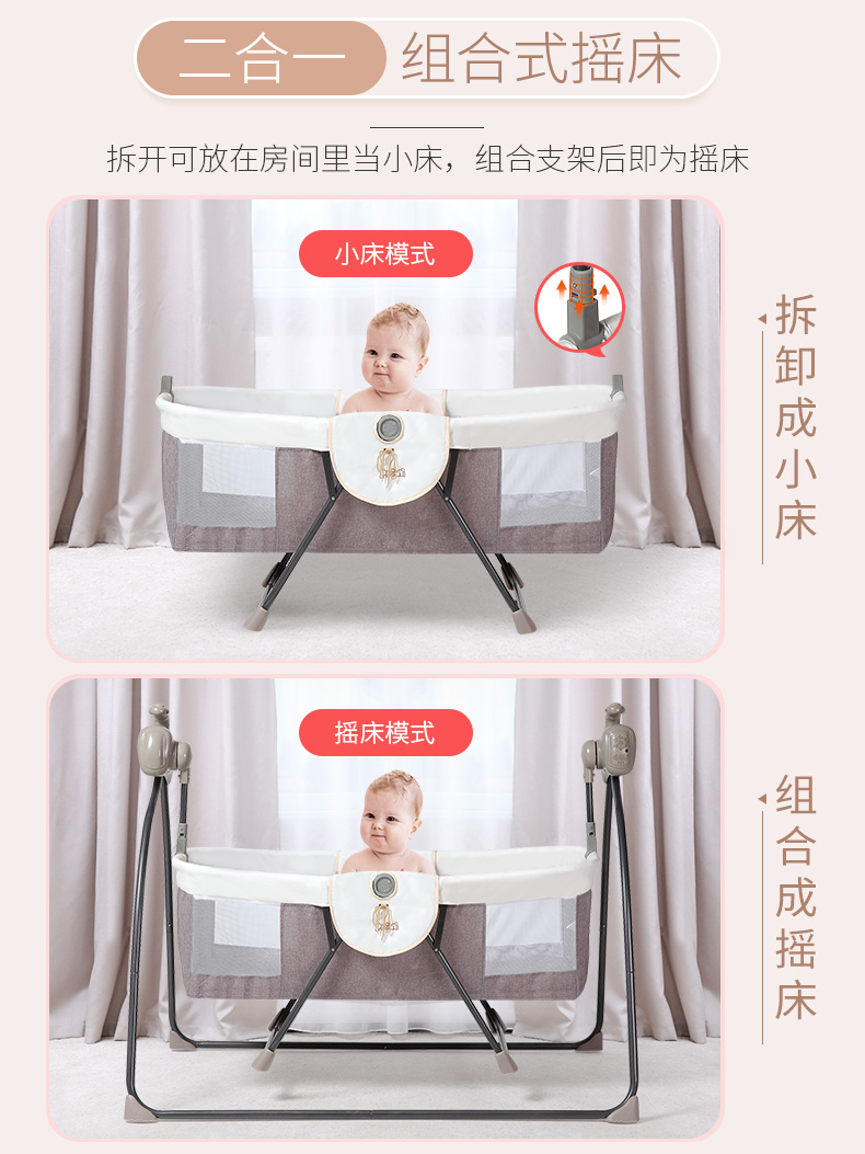 Electric Rocking Chair Cradle Intelligent Rocking Chair Comfort Chair Baby Cradle Bed Cradle Electric Rocking Chair Cradle Intelligent Rocking Chair Comfort Chair Baby Cradle Bed Cradle
