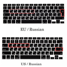 EU US Russian Language Keyboard Skin for Macbook Pro 13 Pro 15 Russian Keyboard Cover A1278 A1286 Waterproof Keyboard Film Skin