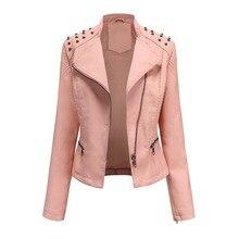 Новинка осени 2020, тонкий черный розовый топ из искусственной кожи для женщин, однотонная кожаная куртка, женское короткое пальто, женские ба...