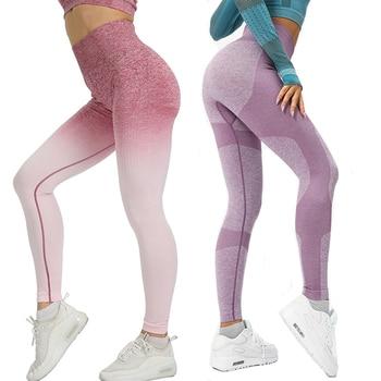 Tummy Control Leggings Women Workout Yoga Pants Fitness Training Pants Gym Leggings Seamless Pants High Elastic Women Leggings 1