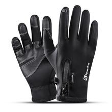Zimowe termiczne polarowe rękawiczki do obsługiwania ekranów dotykowych miękkie rękawiczki polarowe zimna pogoda pasuje do mężczyzn i kobiet do jazdy na rowerze piesze wycieczki Camping narciarstwo tanie tanio kyncilor A0020 Fleece