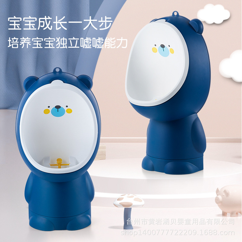Baby Urinal Boy Standing Wall Mounted Urinal Men And Treasure Urinal Basin Children Urinal BOY'S Pee Useful Product