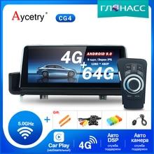 4 ГБ, 64 ГБ, Android 9,0/7,1 автомобиль радио gps для BMW 3 серии E90 E91 E92 E93 без оригинальной Экран Поддержка iDrive мультимедиа без DVD плеер