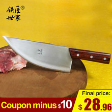 chef slicing knives stainless steel butcher boning knife chopping bone knife handmade forged meat fish knife кухонные ножи