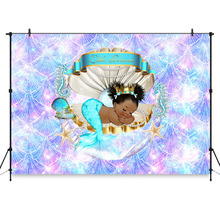 Royal Mermaid Princess Backdrop Under The Sea Shell Crown Baby Shower Background Little Black Girl Birthday Party Decoration