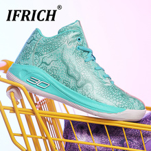 Spring Autumn 2020 Basketball Shoes Man Brand Gym Basketball Boots for Woman Non-Slip Big Boy Basketball Shoe Red Sport Shoe Men cheap ifrich CN(Origin) Medium(B M) high Rubber Synthetic 2313 FREE FLEXIBLE Spring2019 Fits true to size take your normal size