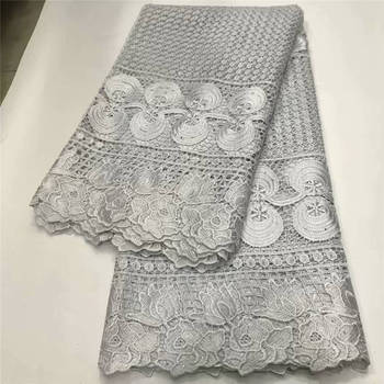 Latest Nigerian Water Soluble Lace Fabric Tissu African Guipure Cord Lace Fabric With Stones Cotton Dry Lace 5yards