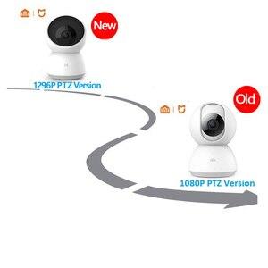 Image 4 - Xiaomi Mijia 2K akıllı kamera 1296P 360 açı HD kamera WIFI kızılötesi gece görüş kamerası Video kamera bebek güvenlik monitörü Mi ev