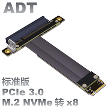 M2 NGFF NVMe interface extension line to PCIE x8 graphics card built-in transfer m.2 8x PCIe3.0x4 gen3 32G/bps High speed the extension cord of mpcie wireless network card is connected to m 2 nvme m key interface minipice is connected to ngff