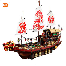 New Series Ship Bricks The Destiny's Bounty Compatible 70618 Building Blocks with Figures Toys for Children Christmas Gift