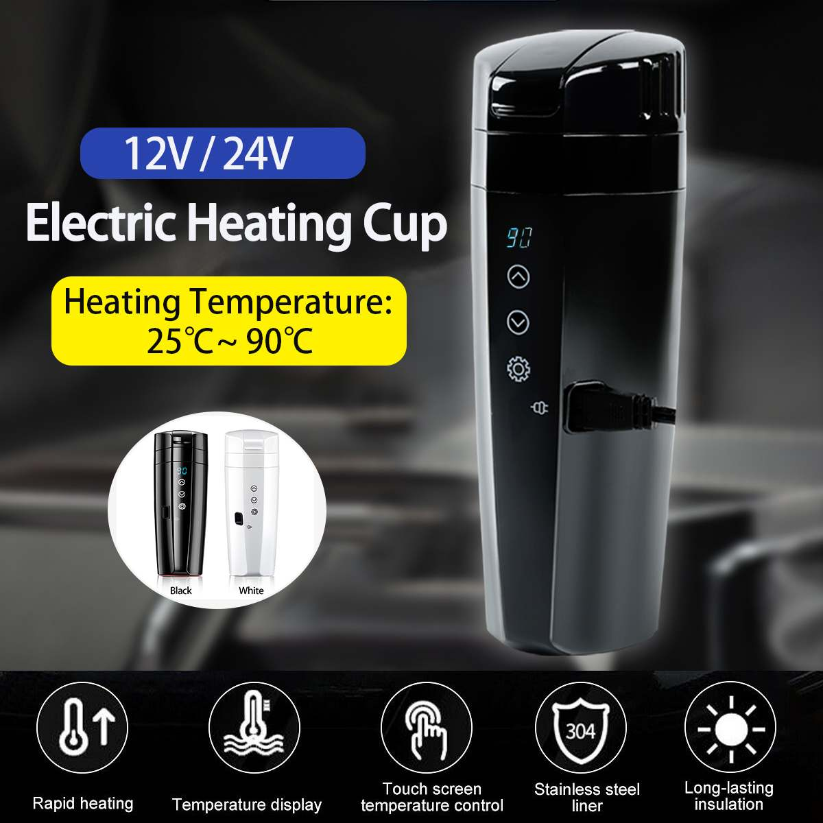 400ml Stainless Steel Portable Car Heating Cup 12V 24V Electric Water Cup LCD Display Temperature Kettle Coffee Tea Milk Heated