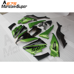 Full ABS Plastic Injection Glo