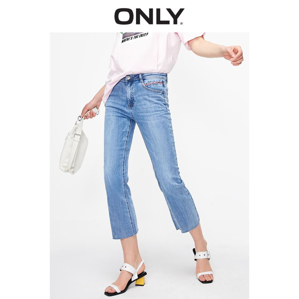 ONLY Women's  Summer New Vintage Harajuku Micro Trousers Slim Cropped Jeans   |  119149611