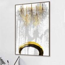Абстрактная Картина на холсте с изображением золотого дерева