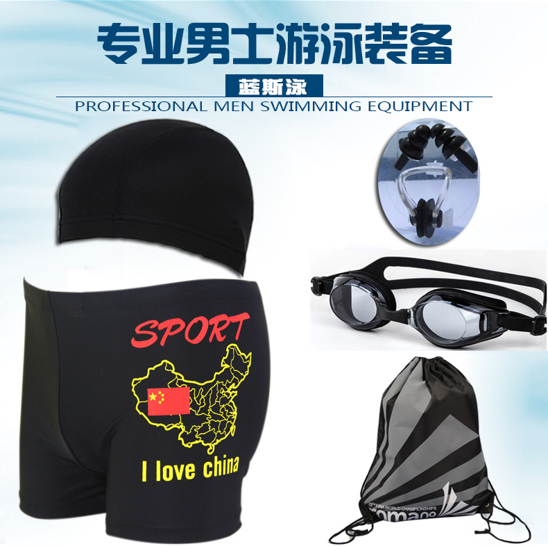 Men Boxer Beach Pool Fashion Man Swimming Trunks + Swim Cap + Goggles + Swimming Bag + Nose Clip And Ear Plug 5-Piece Set