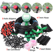 MUCIAKIE 5 50M Automatic Garden Watering Adjustable Drip Irrigation System Digital Water Timer Controller 4/7mm Micro Drop Kits