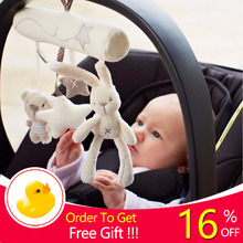 Бесплатный подарок, плюшевый милый кролик, звезда, для новорожденных, музыкальная подвесная кровать, декор для спальни, безопасное сиденье, плюшевая игрушка, аксессуары для коляски, подарки