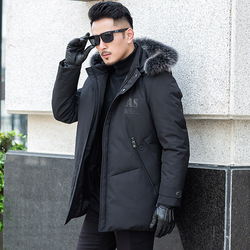 Down Winter Coat Duck Fox Fur Collar Puffer Jacket Men Korean Warm Parka Doudoune Homme 6004 YY1410
