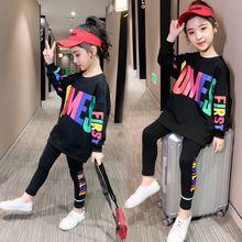 Pants Kids Suit Outwear Hoodies Spring Children Clothes Toddler Baby-Girls Cotton Sweatshirts
