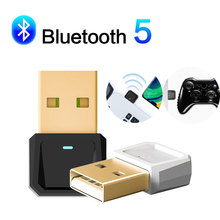 Bluetooth 5.0 USB Adapter Bluetooth Wireless Transmitter Receiver Desktop PC Tablet Keyboard Wireless Adapter Converter TXTB1
