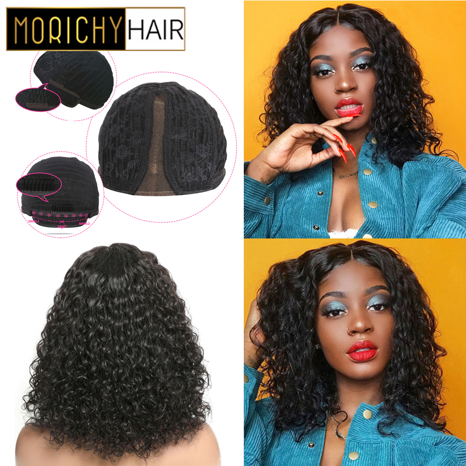 Morichy Part Lace Wigs Kinky Curly Peruvian Non-Remy Human Hair Wigs Romance Curl Natural Black For Woman 130% Density Female