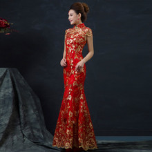Rode Chinese Trouwjurk Vrouwelijke Lange Korte Mouw Cheongsam Goud Slanke Chinese Traditionele Jurk Vrouwen Qipao voor Wedding Party