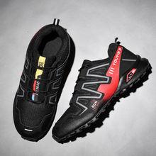 Мужские тренировочные туфли для гольфа Мужская сетчатая дышащая