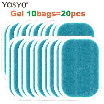 Ανταλλακτικά gel pads Αυτοκόλλητα Για Μηχάνημα ems Παθητικής Γυμναστικής – Εκγύμνασης Σώματος