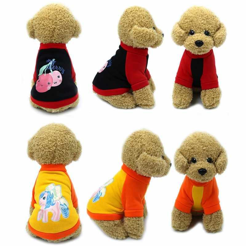 暖かいペット犬肥厚衣装犬服小型テディフレンチブルドッグ漫画衣装 2 本足の犬 Tシャツチワワ