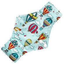 Hygiene-Pads Cloth Menstrual-Pad Bamboo Washable Sanitary Cotton Feminine