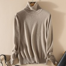 TONFUR Knitted Turtleneck Autumn Winter Sweater Women Match Basic Cashmere Blend Female Solid Turtleneck Collar Pullovers