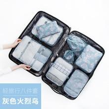 Women/Men Travel Storage Bag Multi-piece Set Casual Luggage Clothes Eight-Piece Street Outdoor Famale Mini Cute Suitcase
